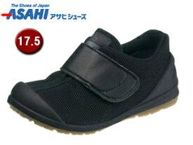 ASAHI/アサヒシューズ KC36504-1AA アサヒ健康くん 502A カジュアルシューズ 【17.5cm・3E】 (ブラック/ブラック)