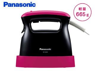 【nightsale】 Panasonic/パナソニック 【納期未定!】NI-FS340-PK 衣類スチーマー (ピンクブラック)