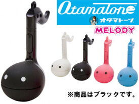 【納期にお時間がかかります】 明和電機 オタマトーン メロディー(ブラック)   Otamatone Melody 【【OTMM】 音符のカタチの楽しいミニ電子楽器! 【カバンにも付けられる!】【MWDK】