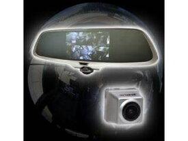 THANKO サンコー 【お得なセット!】ミラー型360度全方位ドライブレコーダー リアカメラ付き CDVR36RC