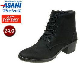 ASAHI/アサヒシューズ AF39241 TDY39-24 トップドライ ブーツ レディース 【24.0】 (ブラック)