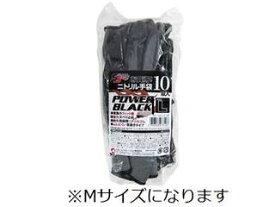 MITANI/ミタニコーポレーション ニトリル背抜き手袋パワーブラック10双入り Mサイズ 220229