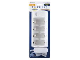 TOSHIBA/東芝 TNHC12SC(N) 「充電式IMPULSE」充電器 単1・単2兼用充電器