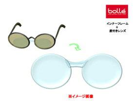 bolle/ボレー 「SWIFTKICK用インナーフレーム」+「度付レンズ両眼(PGC撥水マルチ)」