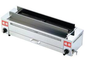 EBM 遠赤串焼器 790型 LP