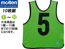 molten/モルテン GB0112-KG ゲームベストジュニア 10枚組 (蛍光グリーン) 【1〜10番】