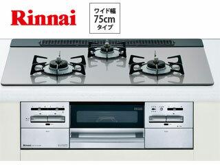 【nightsale】 Rinnai/リンナイ RHS71W12G16RX-SR ビルトインコンロ ガラストップシリーズ [強火力右] (都市ガス12/13A)【75cm】 本商品は、設置工事の場合【支払方法:代引不可】となります