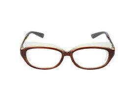 AXE/アックス EC-606 EYES CURE/アイキュア アイガード ドライアイ・花粉対策 (BR) ※度付きレンズの装着は眼鏡店、専門店での対応となります。