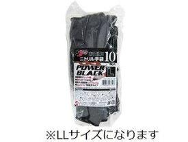 MITANI/ミタニコーポレーション ニトリル背抜き手袋パワーブラック10双入り LLサイズ 220231