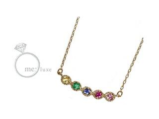 me.luxe/エムイーリュークス サファイア/ルビー/エメラルドラインネックレス ネックレス ペンダント ジュエリー プレゼント ギフト 包装 記念日
