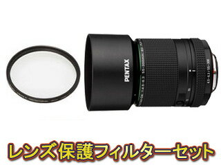 PENTAX/ペンタックス HD PENTAX-DA 55-300mmF4.5-6.3ED PLM WR RE&レンズプロテクターセット【pentaxlenssale】