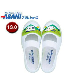 ASAHI/アサヒシューズ KD37401 シンカンセン S01 キッズ スクールシューズ 上履き 【13.0cm・2E】 (ホワイト)