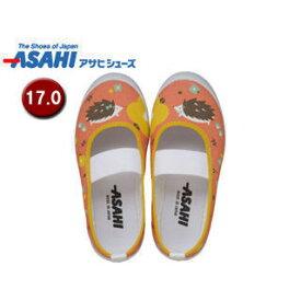 ASAHI/アサヒシューズ KD37193 アサヒ S02 キッズ スクールシューズ 上履き 【17.0cm・2E】 (ハリネズミ)