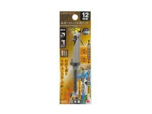 EARTH MAN/アースマン 六角軸 木材・コンパネ用ビット (12mm)