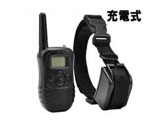 ITPROTECH ITPROTECH 充電式 無駄吠え防止トレーニングカラー  YT-TRC02