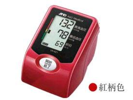 A&D/エー・アンド・デイ ■ UA-621(R) 上腕式血圧計 スマート・ミニ血圧計(紅柄色)