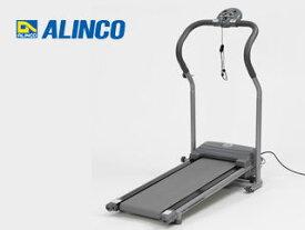 【nightsale】 ALINCO/アルインコ EXW5015 プログラム電動ウォーカー5015 メーカー直送品のため【単品購入のみ】【クレジット払いのみ】 【北海道・沖縄・離島不可】【時間指定不可】商品になります。