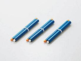 ELECOM/エレコム Panasonic用FAX用インクリボン 長さ18m FAX-KXFAN1903P ブラック×3