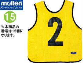 molten/モルテン GB0013-Y-15 ゲームベスト (黄) 【15番】