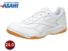 ASAHI/アサヒシューズ KD78641 グリッパ- 34 【25.0cm】 (ホワイト/ホワイト)