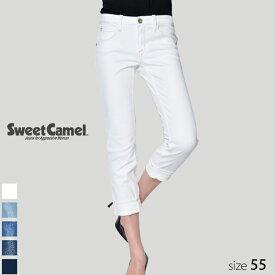 Sweet Camel/スウィートキャメル レディース ロールアップストレート デニム パンツ (01 ホワイト 白/サイズ55) SA-9312