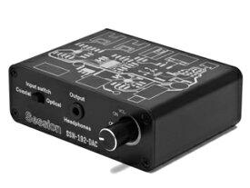 runup/ラナップ SSN-192-DAC ヘッドホンアウト・ボリュームコントロール付 D/A Converter【Session/セッション】 【runup/ラナップ × OYAIDE/オヤイデ】
