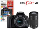 CANON/キヤノン EOS Kiss X9(ブラック)・ダブルズームキット+液晶プロテクターセット [KISSX9WZset ]
