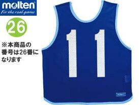 molten/モルテン GB0012-B-26 ゲームベストジュニア (青) 【26】