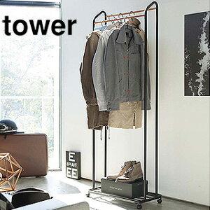 yamazaki tower YAMAZAKI 山崎実業 ハンガーラック タワー キャスター付き ブラック tower-l