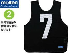 molten/モルテン GB0012-BK-02 ゲームベストジュニア (黒) 【2】