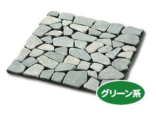 ※チャコール系は【廃番】になります。 ComoLife/コモライフ 68317 雑草が生えないおしゃれな天然石マット 6枚組 グリーン 【tnsmat】