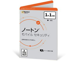 シマンテック Norton ノートン モバイル セキュリティ 1年1台版 21396286