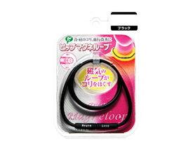 PIP/ピップ PML36 ピップマグネループ ソフトフィット レギュラータイプ【50cm】(ブラック)