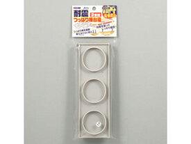 【在庫限り】 ArTec/アーテック 台座(2個組)耐震つっぱり棒用 (003917)