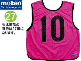 molten/モルテン GB0013-PK-27 ゲームベスト (蛍光ピンク) 【27番】