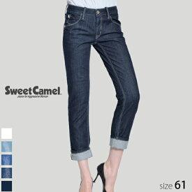 Sweet Camel/スウィートキャメル レディース ロールアップストレート デニム パンツ (W4 ワンウォッシュ/サイズ61) SA-9312