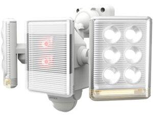 musashi/ムサシ RITEX/ライテックス 9W×2灯 フリーアーム式 LEDセンサーライト リモコン付 LED-AC2018