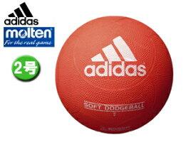 adidas/アディダス(by molten) AD210R ソフトドッジボール (赤×オレンジ) 【2号球】