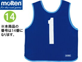 molten/モルテン GB0013-B-14 ゲームベスト (青) 【14番】