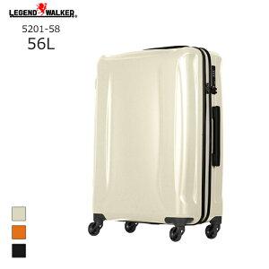 LEGEND WALKER/レジェンドウォーカー 5201-58 ファスナータイプ スーツケース(56L/アイボリー)