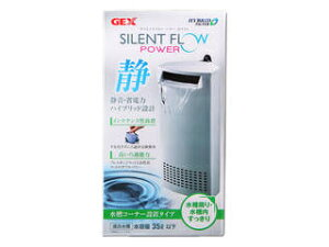 GEX/ジェックス サイレントフローパワー ホワイト