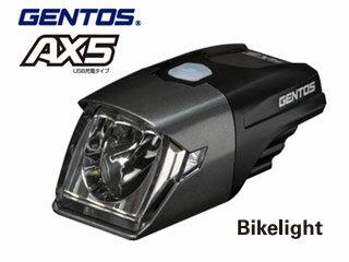 GENTOS/ジェントス AX-005MB LEDバイクライト AXシリーズ 【180ルーメン】