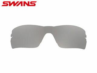 SWANS/スワンズ L-STRIX H-3602(SMSI) STRIX・H専用スペアレンズ (シルバーミラー×ライトスモーク×両面撥水)