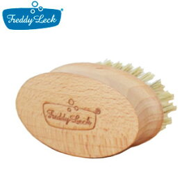 【freddyleck】 Freddy Leck/フレディレック ランドリーブラシ ※こちらの商品は注文後、発送までに10日程掛かります。
