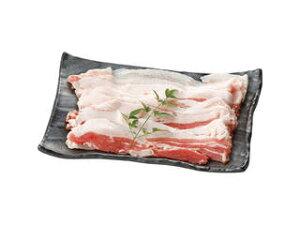 鹿児島県産豚肉しゃぶしゃぶ用バラ(200g) 198920