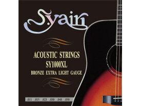 S.Yairi/S.ヤイリ SY-1000XL アコースティックギター弦 【エクストラライト】