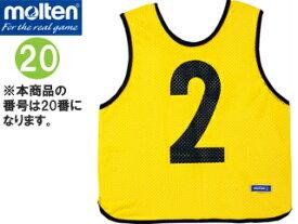 molten/モルテン GB0013-Y-20 ゲームベスト (黄) 【20番】