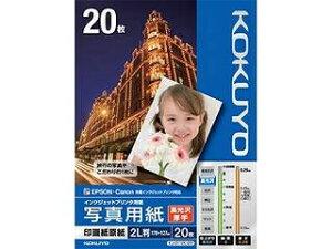 KOKUYO/コクヨ IJ写真用紙印画紙原紙 高光沢・厚手2L判20枚 KJ-D112L-20