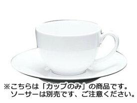 MIYAWO/ミヤオカンパニーリミテド ファッションホワイト 兼用カップ FM900−303