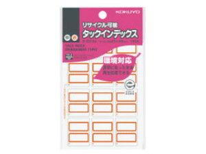 KOKUYO/コクヨ タ-E21NR タックインデックス(再生紙・リサイクル可能)中 赤
